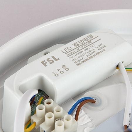 Driver chất lượng cao - đèn led ốp trần tròn 14w, 18w, 26w FSL