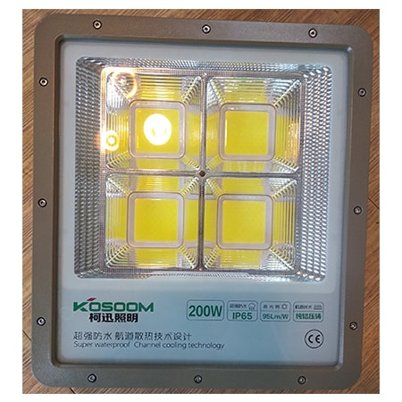 Đèn pha led 200w KOSOOM