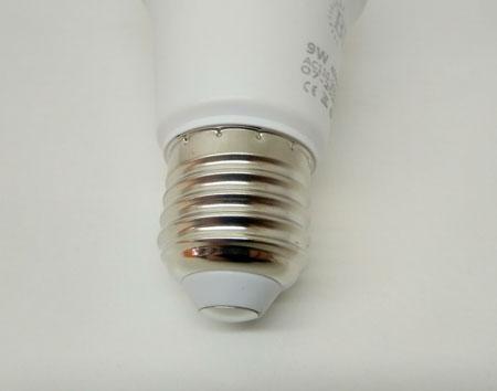 den-led-bulb-anh-sang-trung-tinh-anh-6
