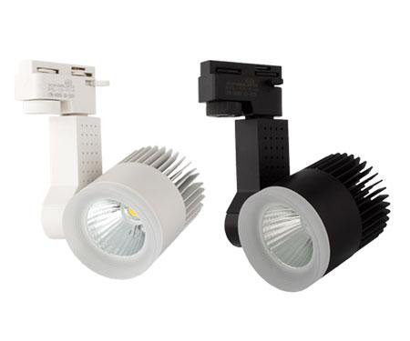 Đèn LED rọi ray 12W